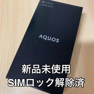 AQUOS - 【新品】AQOUS zero2