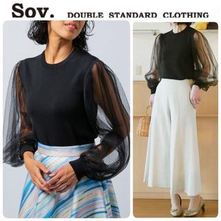 DOUBLE STANDARD CLOTHING - 20SS完売 新品 ダブルスタンダード チュールニット ブラック 定価19800