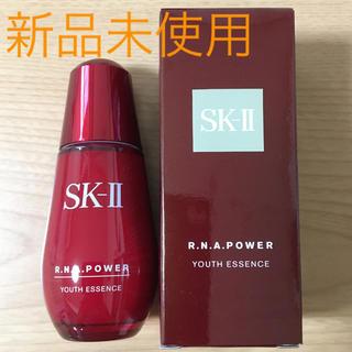 エスケーツー(SK-II)のSK-II  R.N.A.パワーユースエッセンス 50ml  おまけ付き(美容液)