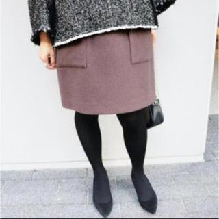 IENA - IENA イエナ ソフトモッサー台形スカート