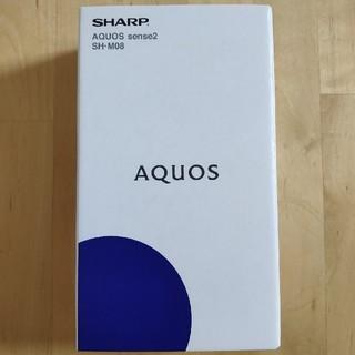 アクオス(AQUOS)の新品 SHARP AQUOS sense2 SH-M08(スマートフォン本体)