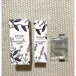 エトヴォス(ETVOS)のエトヴォス モイスチャライジングローション&モイスチャライジングセラム(美容液)