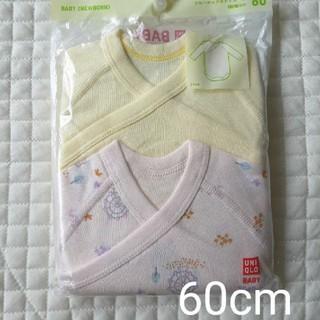 UNIQLO - 新品 新生児肌着 60