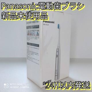 Panasonic - 【新品・未使用】パナソニック 電動歯ブラシ ドルツ