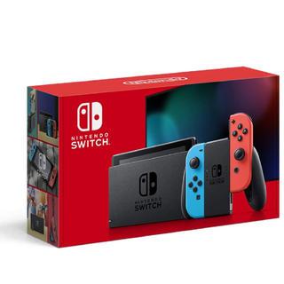 Nintendo Switch - 新品未開封★Switch 任天堂スイッチ 本体 ネオンカラー ニンテンドー