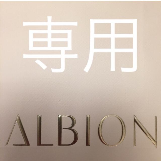 ALBION(アルビオン)のアルビオン エクサージュ  乳液 III 40包   コスメ/美容のスキンケア/基礎化粧品(乳液/ミルク)の商品写真