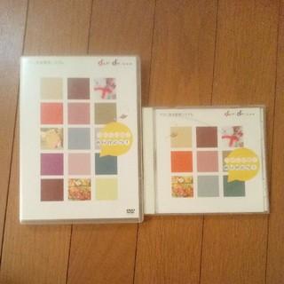 ヤマハ(ヤマハ)のうれしいな!ありがとう! cd&dvd  ヤマハ(キッズ/ファミリー)
