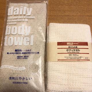 ムジルシリョウヒン(MUJI (無印良品))のボディタオルセット(タオル/バス用品)