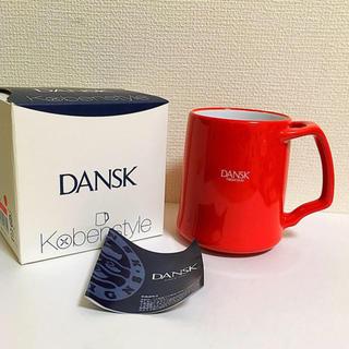 ダンスク(DANSK)の北欧 ダンスク マグカップ2個セット(食器)