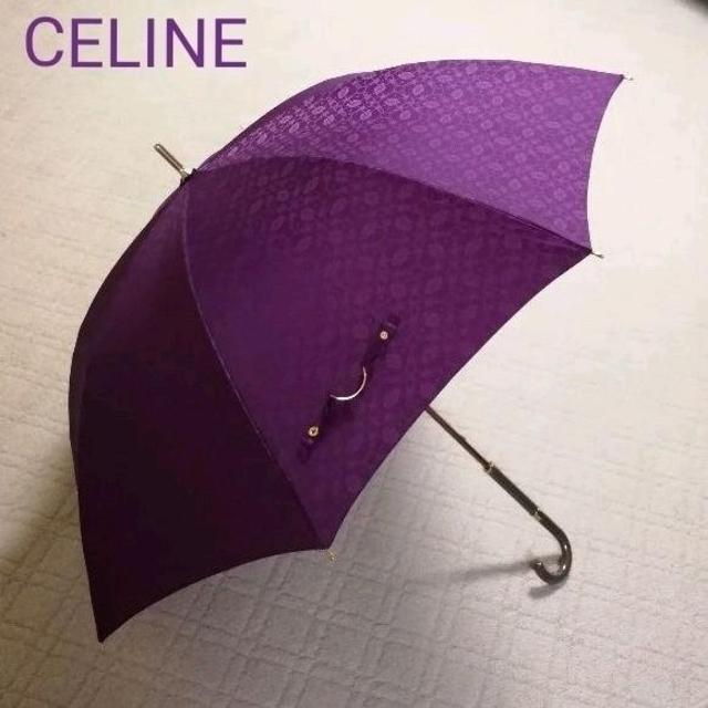 CEFINE(セフィーヌ)の【新品 / 未使用】CELINEセリーヌ★高級長傘 レディースのファッション小物(傘)の商品写真
