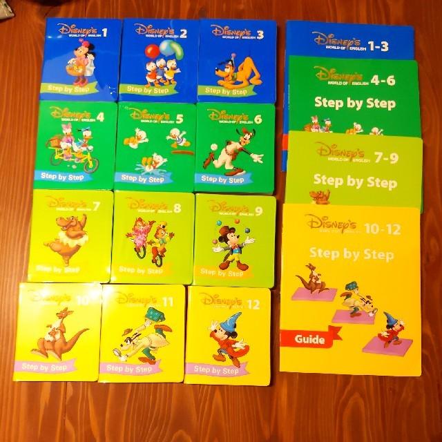 Disney(ディズニー)のDWEディズニー英語システム キッズ/ベビー/マタニティのおもちゃ(知育玩具)の商品写真