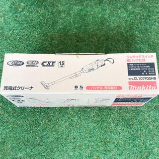 Makita - 新品保証付 マキタ コードレス掃除機 10.8v 紙パック