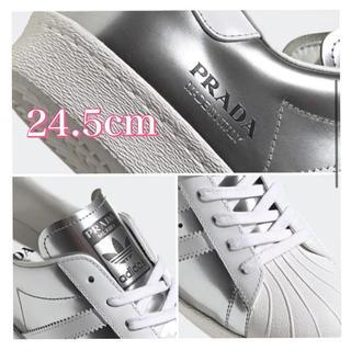 PRADA - 24.5cm シルバー PRADA adidas superstar 国内正規品