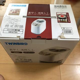 ツインバード(TWINBIRD)のともちゃん専用 コンパクト精米機(調理道具/製菓道具)