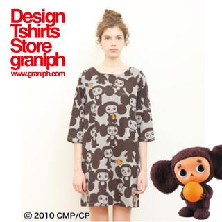 Design Tshirts Store graniph - グラニフ🍊チェブラーシカ ワンピ