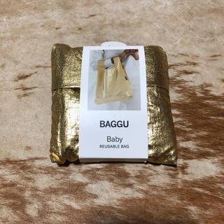 ビームス(BEAMS)のBAGGU Baby バグー ベビー ゴールド 完売品 ビームス   (エコバッグ)