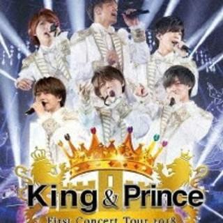 King Prince 2018 キンプリDVD