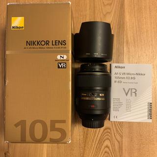 Nikon - AF-S VR Micro-Nikkor 105mm f/2.8G IF-ED