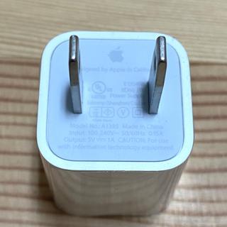アップル(Apple)の新品未使用 Apple純正 プラグ(変圧器/アダプター)