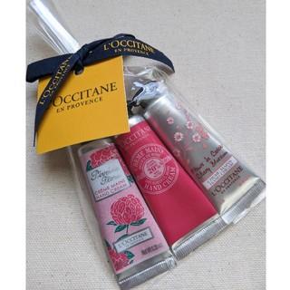 L'OCCITANE - ロクシタン ミニハンドクリームトリオ