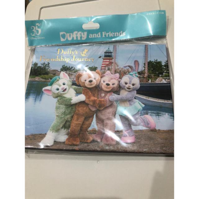 Disney(ディズニー)のダッフィー ポストカードセット エンタメ/ホビーのおもちゃ/ぬいぐるみ(キャラクターグッズ)の商品写真