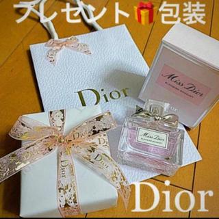 クリスチャンディオール(Christian Dior)の❤️ミスディオール ブルーミング ブーケ オードゥ トワレ 30ml(香水(女性用))