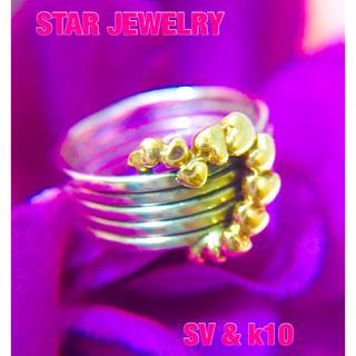 スタージュエリー(STAR JEWELRY)の⑥スタージュエリー SV & k10 ハート連なる 幅広リング(リング(指輪))