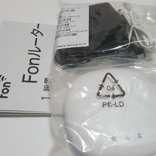 fon ルータ(PC周辺機器)