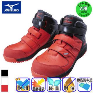 ミズノ(MIZUNO)のミズノ安全靴オールマイティSF21M新品未使用25センチ。(スニーカー)