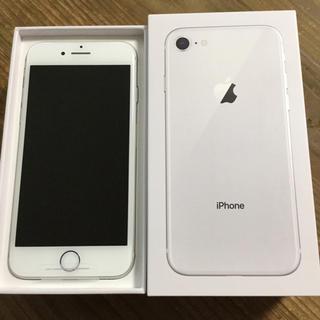 Apple - 新品未使用 iPhone8 64GB Silver SIMフリー