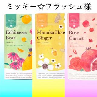 セイカツノキ(生活の木)のミッキー☆フラッシュ様専用ページ(茶)