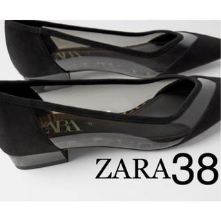 ZARA - ZARA ザラ 新品 コントラストビニールバレーシューズ 38