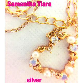 サマンサティアラ(Samantha Tiara)の⑨サマンサティアラ  SV エタニティ パール&ビジューネックレス(ネックレス)
