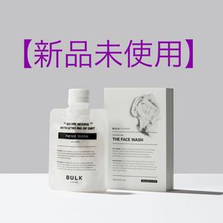 【新品未使用】バルクオム フェイスウォッシュ  洗顔料 100g