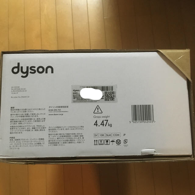 Dyson(ダイソン)のダイソン V8 Slim Fluffy+(SV10K SLM COM) 掃除機 スマホ/家電/カメラの生活家電(掃除機)の商品写真
