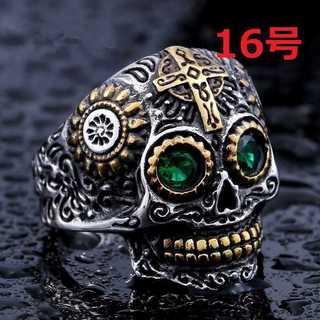 迫力抜群 メキシカン スカル 髑髏 リング 指輪 激レア 16号(リング(指輪))