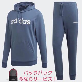 adidas - ★新品未使用★adidas セットアップ +おまけ付