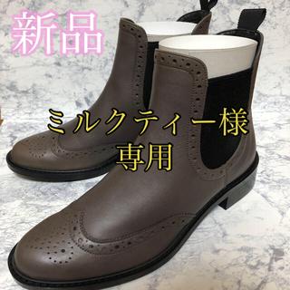 バークレー(BARCLAY)の新品【BARCLAY】本革サイドゴアショートブーツ(ブーツ)