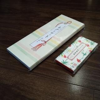 蛇腹便箋 ・レターセット大小2種 (新品未開封 )オマケ付き(カード/レター/ラッピング)