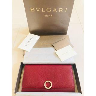 ブルガリ(BVLGARI)の新品 BVLGARI 二つ折り長財布 ブルガリブルガリ カーフレザー 赤(財布)