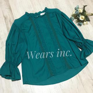 w closet - wears inc/ウェアーズインク/ハイネックパフ袖ブラウス