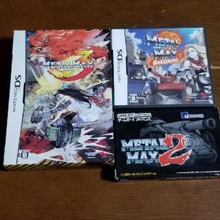 ニンテンドーDS - メタルマックス3 limited edition