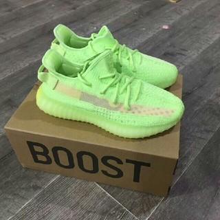 adidas - Adidas Yeezy Boost 350 V2 ☆19