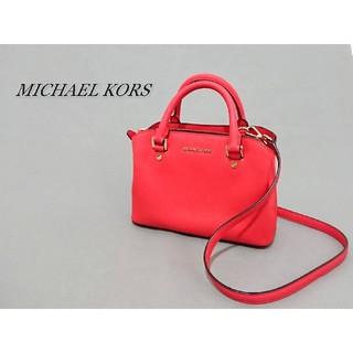マイケルコース(Michael Kors)のMICHAEL MICHAEL KORS マイケルマイケルコース 2wayバッグ(ハンドバッグ)