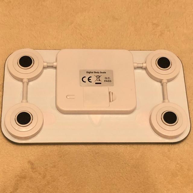 サンリオ(サンリオ)のシナモロール 体重計 スマホ/家電/カメラの生活家電(体重計)の商品写真
