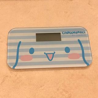サンリオ - シナモロール 体重計