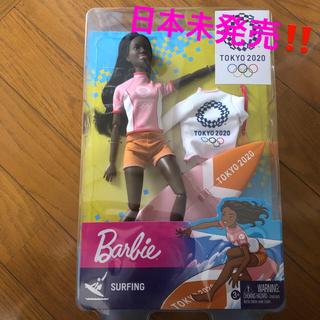バービー(Barbie)の東京2020 オリンピック サーフィン バービー(ぬいぐるみ/人形)