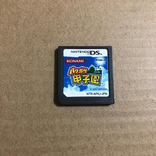 コナミ(KONAMI)のソフトのみ パワポケ甲子園 DS パワプロ (携帯用ゲームソフト)