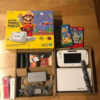 Wii U - wii u  スーパーマリオメーカーセット