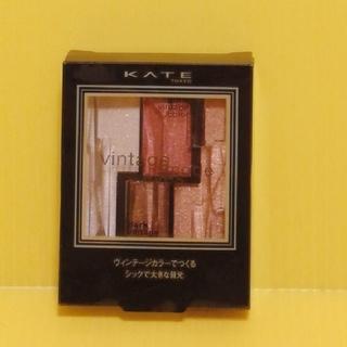 KATE - 新品 ケイト ヴィンテージモードアイズ RD-1